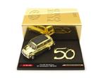 FIAT 500 GOLD EDITION